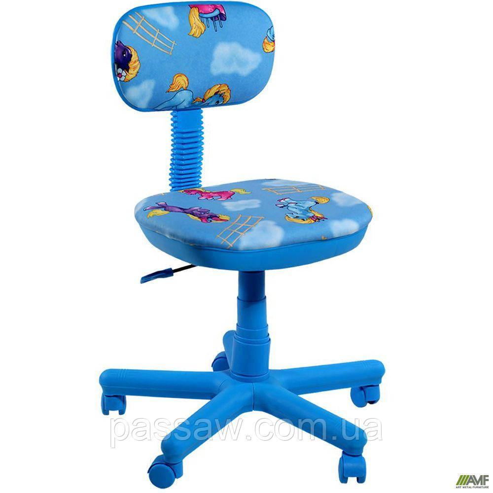 Кресло Свити голубой Пони голубые