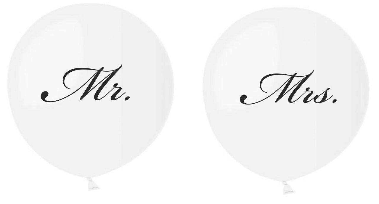 "Куля 19""/45 см Біла з мал. ""Mr. & Mrs."", 1 стор, 2 шт/уп"