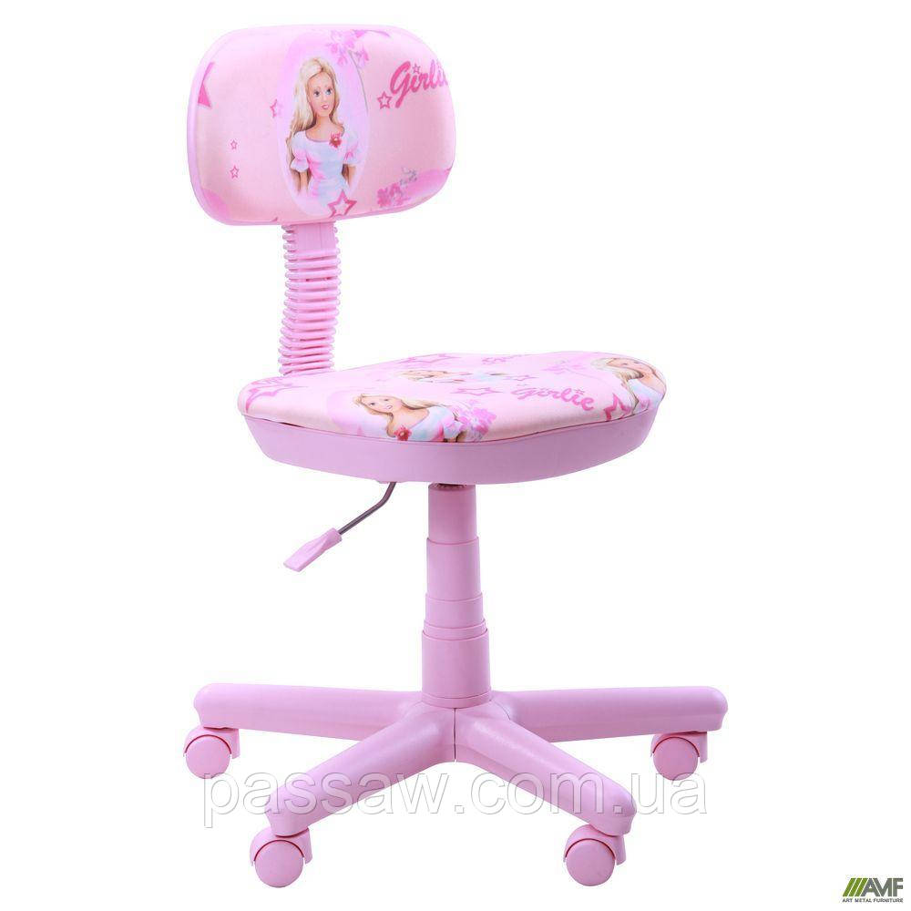 Крісло Світі рожевий Girlie