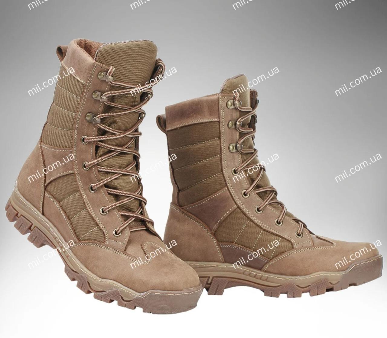 Берцы демисезонные / военная, тактическая обувь INFERNO Desert (coyote)