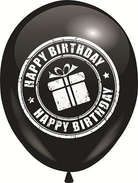 """Повітряні кулі з малюнком 12"""" HAPPY BIRTHDAY з подарунком (2 стор)"""