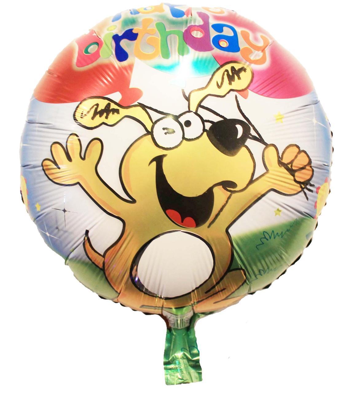 """Коло фольговане 18"""" Собака з кульками"""