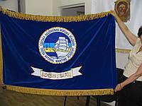 Флаги, Знамена вышитые