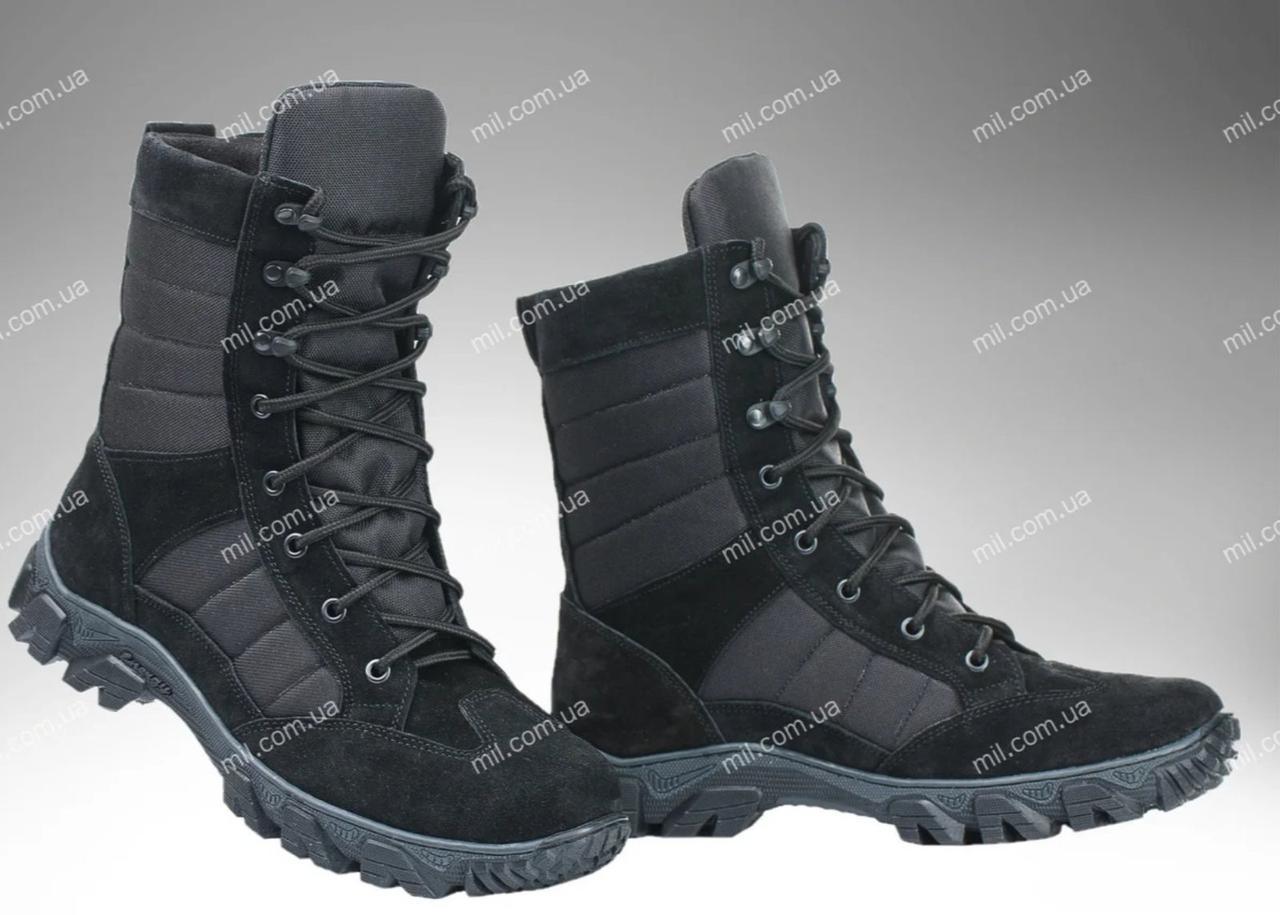 Берцы демисезонные / военная, тактическая обувь INFERNO Dark (black)