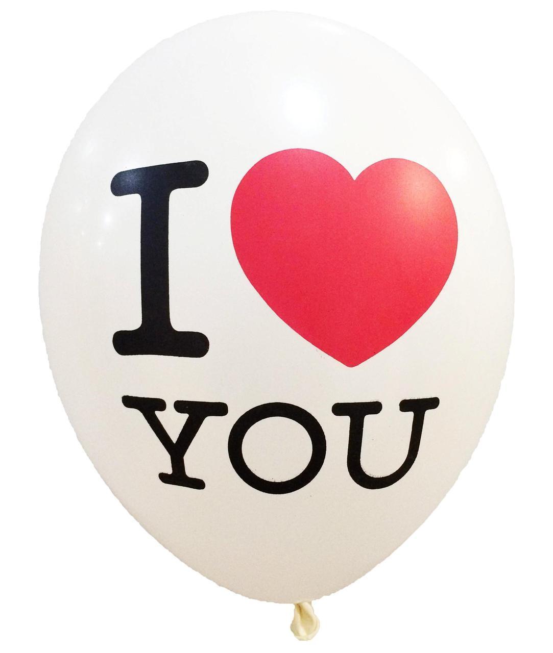 """Повітряні кулі білий з малюнком 12"""" I LOVE YOU"""