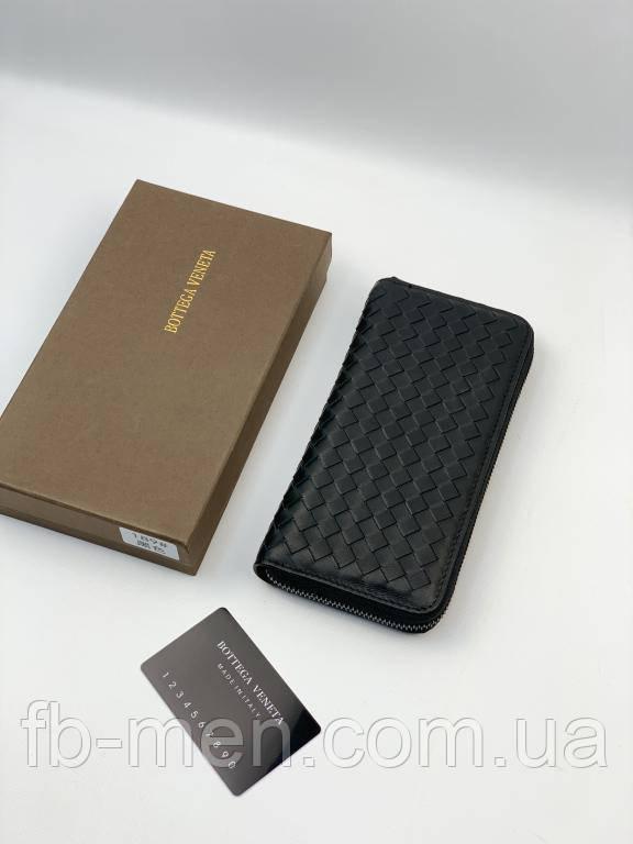 Кожаный кошелек Bottega Veneta брендовый | Бумажник черный Боттега Венета | Плетеное портмоне Bottega Veneta