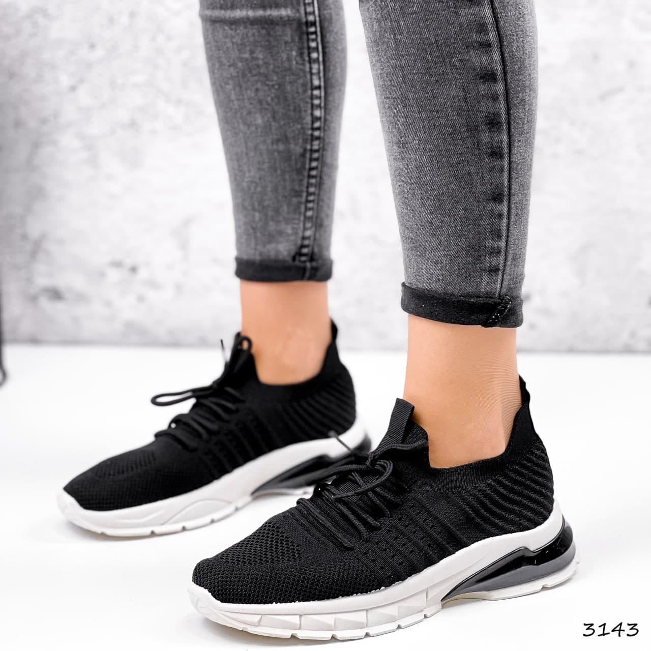 Кроссовки женские с сеточкой черные на белой подошве. Кроссовки спортивные текстильные, тканевые