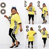 Туника женская Жёлтый,Черный, Горчичный цвет, фото 6