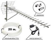 """Комплект Т2 усиления """"Максимальный"""" (антенна Energy 1.5 м, 20 м кабеля, инжектор питания и комплектующие)"""