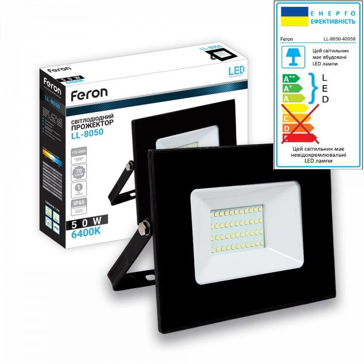 Светодиодный прожектор Feron LL-8050 50W IP65