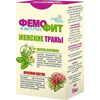 Фемофит краплі борова матка+ червона щітка) 50 мл