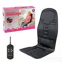 Массажная вибрационная накидка в авто, на кресло Massage Robotic Cushion