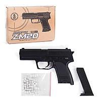 Пистолет металлический ZM20 ZM20L00026