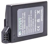 Aккумулятор  Sony PSP-S110/2000/2600/S360 2600mAh