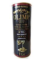 Масло оливковое Olimp Extra Virgin 1 л ( Греция)