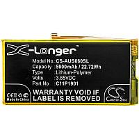 Аккумулятор Asus C11P1901 X-Longer (5900mAh)