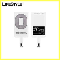 Приемник для беспроводной зарядки FAST CHARGE Micro USB / Type - C / Беспроводная зарядка