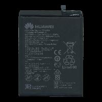 Аккумулятор  Huawei Mate 9 Pro (HB396689ECW) 4000mAh
