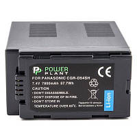Aккумулятор  Panasonic CGR-D54SH 7800mAh