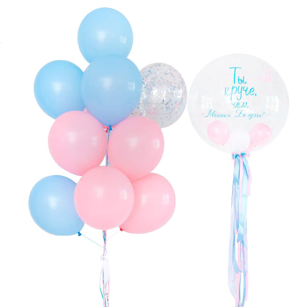 Композиция из шара Bubble с надписью и фонтана розово-голубого цвета