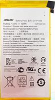 Аккумулятор к планшету Asus C11P1429 3450mAh