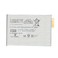Акумулятор до телефону Sony LIP1653ERPC G3421 XA1 Plus