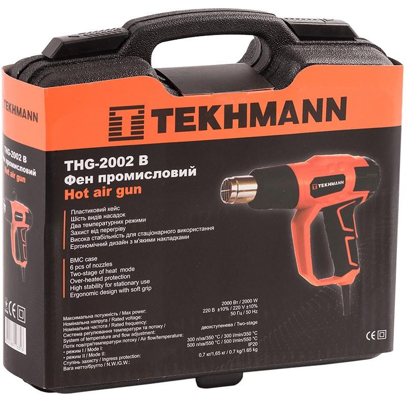 Фен промисловий TEKHMANN THG-2002 B