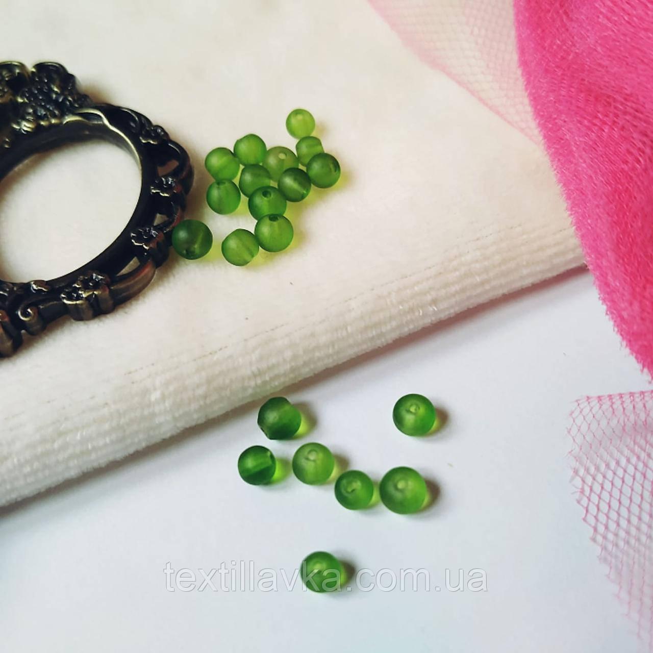 Бусины матовое стекло зеленые