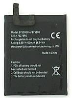 Аккумулятор к телефону Blackview BV5500 BV5500 Pro
