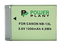 Аккумулятор  Canon NB-13L 1200mAh
