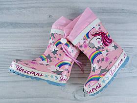 Резиновые сапоги на девочку Unicorns Розовые Kimbo-o