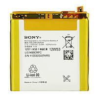 Аккумулятор Sony LIS1499ERPC (2330mAh)