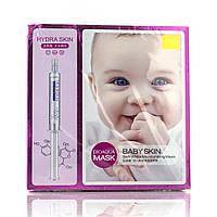 BioAqua Baby Skin набір для ідеальної шкіри (сироватка + 5 тканинних масок) / Китай