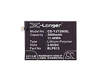 Аккумулятор OnePlus BLP613 X-Longer (3000mAh)