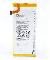 Аккумулятор к телефону Huawei HB3742A0EBC+ Ascend SnapTo 3.8V Silver 2000mAh 7.60Wh