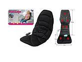 Массажная накидка с подогревом JB-100B, massage robotic cushion JB-100B, фото 2