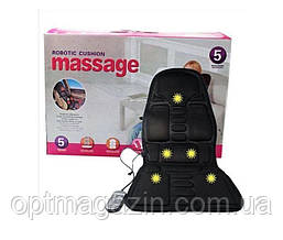 Массажная накидка с подогревом JB-100B, massage robotic cushion JB-100B