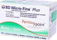 Иглы для инсулиновых шприц-ручек BD  32 G (0,23 x 4 мм), фото 1