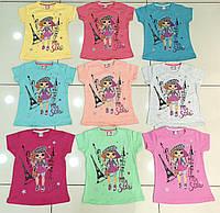 Дитяча футболка для дівчинки My Star розмір 5-8 років, колір уточнюйте при замовленні