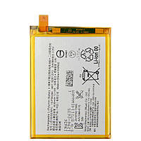 Акумулятор Sony LIS1605ERPC (3430mAh)