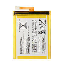 Акумулятор Sony LIS1618ERPC (2300mAh)