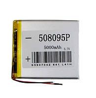 Аккумуляторная батарея Polymer battery 508095P (5.0*80*95m) 5000mAh
