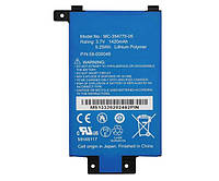 Аккумулятор Amazon MC-354775-05 Kindle Paperwhite 2013 3.7V 1420mAh 5.25Wh