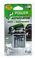 Аккумулятор  Panasonic DMW-BCK7E 800mAh