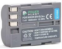 Аккумулятор  Nikon EN-EL3e 1800mAh