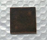 Медная плата 5 копеек 1726 год №169 копия, фото 1