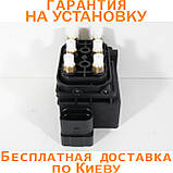 Блок клапанов пневмоподвески Audi AllRoad A6 (C6) оригинал, фото 2