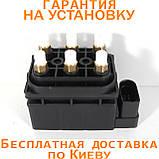 Блок клапанов пневмоподвески Audi AllRoad A6 (C6) оригинал, фото 3