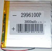 Аккумуляторная батарея Polymer battery 2996100P (2.9*96*100mm) 3800mAh