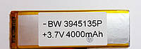 Аккумуляторная батарея Polymer battery 3945135P (3.9*45*135mm) 4000mAh